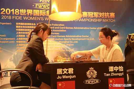 La première partie du championnat du monde féminin d'échecs s'est soldée par la nulle - Photo © Gu Xiaobing