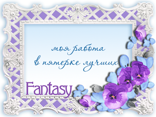 TOP-5 blog Fantasy