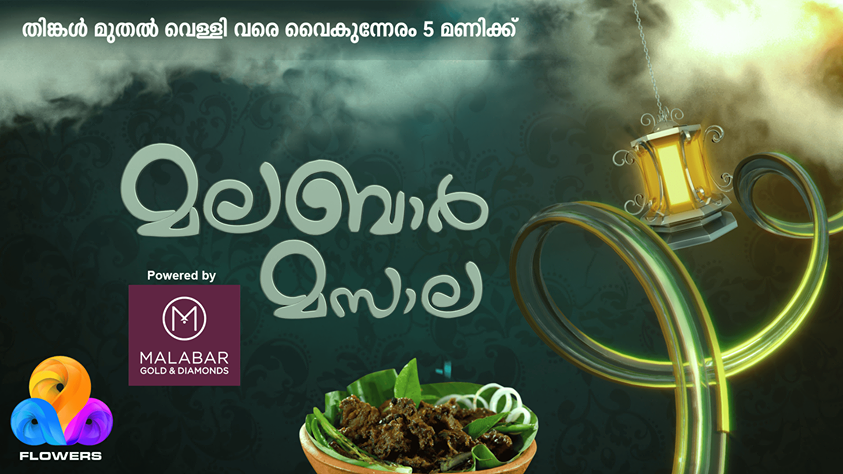 Malabar Masala Cookery Show in Flowers TV