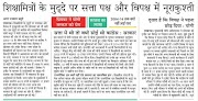 SHIKSHAMITRA : शिक्षामित्रों के मुद्दे पर सत्ता पक्ष और विपक्ष में नूरा कुश्ती, प्रियंका ने योगी सरकार को घेरा, सरकार का जवाब- 2004-14 तक क्यों नहीं आई याद?