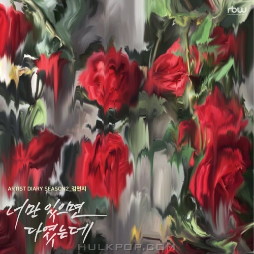 Kim Yeon Ji – `All About You..` – RBW ARTIST DIARY Season 2 – Single