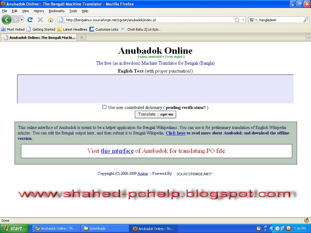 Zula Cobos's blog: Review of google translate english to bengali