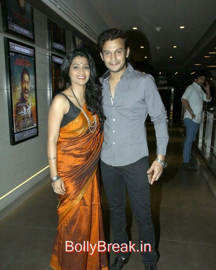 Urmila Kanitkar, Adinath Kothare, Pics from 'Baji' Marathi Movie Premier Photo Gallery