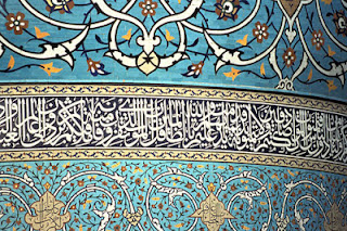 Detail of intricate tile work on mosque dome, Yazd