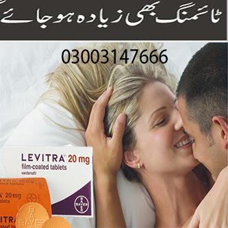Levitra Tablets For Men - Original Sex Timing Tablets In Pakistan