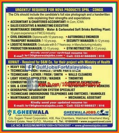 Large job vacancies for MOH Kuwait & Nova products SPRL