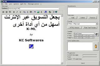 K-ML يجعل التسويق عبر الإنترنت أسهل من أي أداة أخرى