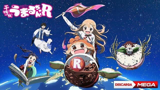 """الموسم الثاني من أنمي """" Himouto Umaru-chan """" جاء تكملة لأحداث الموسم الأول من الأنمي مع ظهور بعض الشخصيات الجديدة"""