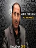 Zerouki-Al Vacansia 2015