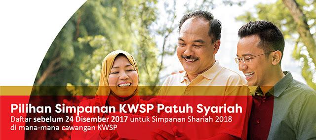 Simpanan Shariah KWSP, Sudahkah anda Mendaftar?