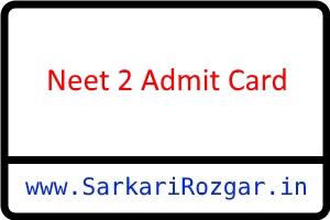 neet-2-admit-card-2016