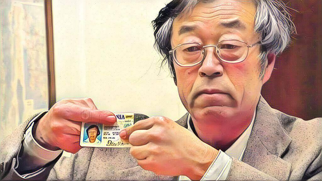 японець