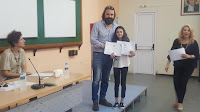 Διαγωνισμός εκφραστικής ανάγνωσης