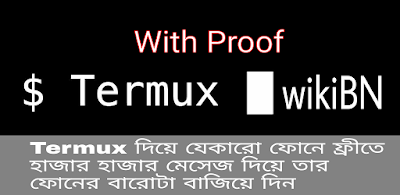sms bomber,termux,sms bomber script,sms bomber apk,sms bomber app for android,sms bomber app,sms bomber 2018,sms bomber online,sms bomb,sms bomber termux,sms bomber download,sms,sms bombing,email bomber,sms bomber link,termux sms bomber,sms bomber unlimited,sms bomber app download,sms prank,sms bomber in termux,sms bomber by termux,termux sms bomber attach new method fb hacking,Termux tutorial bangla