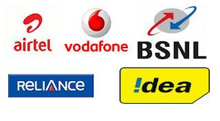 Airtel, Vodafone, BSNL, Reliance और Idea सिम पर talktime और data loan कैसे लेते है