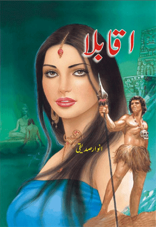 anwar siddique novels free download anwar siddique novels anka by anwar siddiqui free download list of anwar siddiqui novels anwar siddique anwar siddiqui anwar siddiqui bahri anwar siddiqui bahri data anwar siddiqui books aqabla by anwar siddiqui khabees by anwar siddiqui aqabla by anwar siddiqui pdf anka by anwar siddiqui khabees by anwar siddiqui pdf jogi by anwar siddiqui darakhshan by anwar siddiqui anwar siddiqui novels download taghoot novel anwar siddiqui download anka by anwar siddiqui download dr anwar siddiqui aqabla by anwar siddiqui pdf download dastak by anwar siddiqui dr nihal anwar siddiqui dr muhammad anwar siddiqui dr anwar ali siddiqui dr anwar hussain siddiqui dr anwar ahmed siddiqui anwar elahi siddiqui anwar siddiqui facebook anwar siddiqui farmers anwar siddiqui novels free download anwar siddiqui horror novels anwar siddiqui horror novels free download anwar ul haq siddiqui anwar hasan siddiqui anwar siddiqui novel inka dr anwar jameel siddique kashkol by anwar siddiqui anwar siddiqui latest novels anwar siddiqui london anwar siddiqui md ohio mohd anwar siddiqui adnan siddiqui anwar maqsood malika anwar siddiqui muhammad anwar siddiqui mohammed anwar siddiqui novels of anwar siddiqui anka by anwar siddiqui pdf anwar siddiqui novels pdf anwar siddiqui novels pdf free download anwar siddiqui new school anwar shahzad siddiqui sabrina anwar siddiqui anwar saeed siddiqui anwar siddiqui tallest man taghoot novel anwar siddiqui taghoot by anwar siddiqui anwar siddiqui urdu novels list anwar siddiqui writer anwar siddiqui yahooAqabla Part 1 By Anwar Siddiqui - Download Free Pdf Books UrduAqabla Part 1 By Anwar Siddiqui - Download Free Pdf Books Urdu