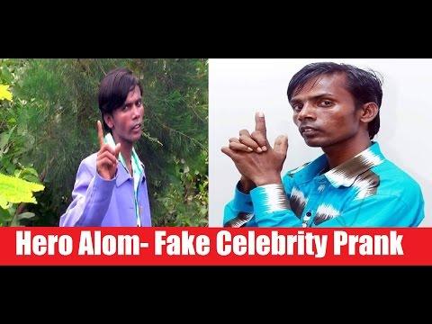 Fake Hero Alom prank