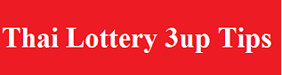 Thai Lottery 3up Guidelines