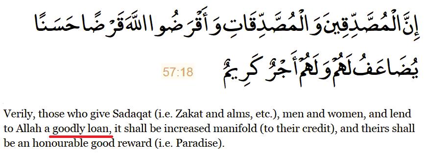 Learn Al Quran Arabic: 8  INFAQ (CHARITY, SADAQAT, ZAKAT ETC)