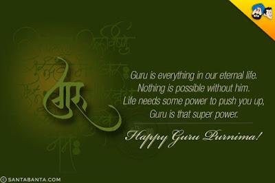 Guru Purnima 2016 Date and Celebration Ideas