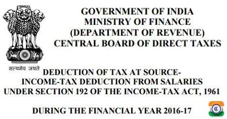 income-tax-deduction-2017