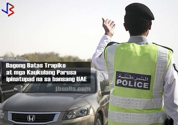 "July 01, 2017 - New traffic rules and fines come into effect today in the UAE. Senior police officials are confident that these will will reduce the number of deaths on the roads and that the results will be seen after the law's implementation.  The [new] law is more harsh and has tough punishments for dangerous offences like reckless driving, using the phone when driving and speeding,"" Major-General Mohammad Saif Al Zafein said.  He is the director of the Director of the Federal Traffic Council. He clarified that the main purpose of the law, which came into effect July 1, is to make roads safer and not to make more money from motorists.  The list of violations and their corresponding fines are listed below  Generally, motorists believe that any increase in traffic fines aims to collect more money but that's not the truth. Under the new law, fines for some offences have been reduced.  ""People need a strong deterrent to prevent them from violating [traffic rules]. When there is a large sum of money [as fines], they will think many times before breaking the rule because no one wants to spend his earnings on traffic fines. I am sure that as soon as the new traffic law is implemented, we will see a reduction in road fatalities,"" according to Major Abdul Rahman Khatr, director of the Traffic Awareness branch at Sharjah Police.  Officials point out that most traffic accidents occur when motorists fail to abide by the traffic rules — be it regarding speed limits, respecting the red signal, overtaking from the wrong side or using the hard shoulder to overtake.  Currently, there are over 200 different fines you could get on the roads in the UAE. Below is the list of violations and the corresponding penalties.  VIOLATIONS FINE BLACK POINTS Vehicle confiscated / Days 1 Driving under the influence of alcohol Decided  by court 23 90 2 Driving under the influence of drugs or similar substances. Decided  by court License to be suspended for 1 year from the date of punishment completion 60 3 Driving a vehicle without number plates. Dh3000 23 90 4 Driving a heavy vehicle in a way that endangers his or other people's lives, harms public or private properties, jumping the red light, causing his or another vehicle to overturn Dh3000 License to be suspended for 1 year 5 Heavy vehicle not abiding by lane discipline. Dh1500 12 6 Driving a heavy vehicle that does not comply with safety and security conditions. Dh2000 6 7 Loading a heavy vehicle in a way that may cause danger to others or to the road. Dh2000 6 8 Entering road dangerously. Dh600 6 9 Causing death of others. Decided  by court 23 60 10 Not stopping after causing an accident that resulted in injuries with a light vehicle. Dh500 8 7 11 Not stopping after causing an accident that resulted in injuries with a heavy   vehicle. Dh1000 16 12 Failure for light vehicle  to stop after causing an accident Dh500 8 7 13 Failure for heavy vehicle  to stop after causing an accident Dh1000 16 15 Exceeding maximum speed limit by more than 80km/hr for light vehicles Dh3000 23 60 14 Exceeding maximum speed limit by more than 60km/hr. Dh2000 12 30 25 Exceeding maximum speed limit by not more than 60km/hr. Dh1500 6 15 26 Exceeding maximum speed limit by not more than 50km/hr. Dh1000 29 Exceeding maximum speed limit by not more than 40km/hr. Dh700 31 Exceeding maximum speed limit by not more than 30km/hr. Dh600 37 Exceeding maximum speed limit by not more than 20km/hr. Dh300 17 Driving in a way that endangers people Dh2000 23 60 18 Jumping a red light for light vehicles Dh1000 12 30 19 Jumping a red light for motor bikes Dh800 4 30 20 Running away from a traffic policeman in a light vehicle Dh800 12 30 21 Running away from a traffic policeman in a heavy vehicles Dh1000 16 22 Dangerous overtaking by heavy vehicles where it's prohibited Dh3000 1 year 23 Causing a car to overturn by heavy vehicles Dh3000 1 year license suspension 24 Causing serious injuries. Decided  by court 23 30 27 Overtaking on the hard shoulder. Dh1000 6 28 Overtaking from a prohibited place. Dh600 30 Parking in fire hydrant places, spaces allocated for people with special needs and ambulance parking. Dh1000 6 32 Driving against traffic. Dh600 4 33 Allowing children under 10 years old or shorter 145 cm to sit in the front seat of a vehicle. Dh400 34 Failure to fasten seat belt while driving for all passengers. Dh400 4 35 Failure to leave a safe distance. Dh400 4 36 Failure to follow the directions of the policeman. Dh400 4 38 Entering a road without ensuring that it is clear. Dh400 4 39 Exceeding permitted level of car window tinting. Dh1500 40 Not giving way to emergency, police and public service vehicles or official convoys. Dh1000 6 41 Driving a noisy vehicle. Dh2000 6 42 Allowing others to drive a vehicle for which they are unlicensed. Dh500 7 43 Overload or protruding load from a heavy vehicle without permission. Dh3000 12 44 Driving a vehicle that causes pollution. Dh1000 6 45 Stopping on the road for no reason. Dh1000 6 46 Stopping on a yellow box. Dh500 47 Not giving pedestrians way on pedestrian crossings. Dh500 6 48 Failure to abide by traffic signs and directions. Dh500 49 Throwing waste from vehicles onto roads. Dh1000 6 50 Stopping vehicle on the left side of the road in prohibited places. Dh1000 51 Stopping vehicle on pedestrian crossing. Dh500 52 Teaching driving in a training vehicle that does not bear learning sign. Dh500 53 Teaching driving in a non-training vehicle without permission from licensing authority. Dh500 54 Placing marks on the road that may damage the road or block traffic. Dh500 55 Operating industrial, construction and mechanical vehicles and  tractors  without permission Dh500 7 56 Modifying vehicle's engine without permission. Dh1000 12 30 57 Changing vehicle's color without permission. Dh800 59 Driving with a driving license issued by a foreign country except in permitted cases. Dh400 61 Parking behind vehicles and blocking their movement. Dh500 62 Towing a vehicle or a boat with an unprepared vehicle. Dh1000 64 No lights on the back or sides of trailer container. Dh400 2 65 Lights on the back or sides of container not working. Dh400 6 66 Taxis, which have designated pickup areas, stopping in undesignated places. Dh500 4 67 Prohibited entry of heavy vehicles Dh1000 4 68 Blocking traffic Dh500 69 Vehicle unfit for driving. Dh500 7 70 Driving a light vehicle that does not comply with safety and security conditions. Dh200 7 71 Not lifting exhaust of trucks. Dh1500 72 Not covering loads of trucks. Dh3000 74 Heavy vehicle prohibited entry. Dh1000 4 75 Violating loading or unloading regulations in parking. Dh1000 4 76 Carrying and transporting passengers illegally. Dh3000 24 30 77 Writing phrases or placing stickers on vehicle without permission. Dh500 78 Not taking road safety measures during vehicle breakdowns Dh500 79 U turn from undesignated areas of incorrectly Dh500 4 80 Loading a light vehicle in a way that may pose a danger to others or to the road. Dh500 4 81 Stopping vehicle without keeping the distance specified by the law from a curve or junction. Dh500 82 Transporting passengers by vehicle undesignated for this purpose. Dh1000 4 83 Sudden swerve. Dh1000 4 84 Driving on lanes meant for buses or taxis Dh400 85 Driving a taxi without required license. Dh200 4 86 Carrying passengers in driving training vehicle. Dh200 4 87 Driving a taxi with an expired warranty. Dh200 88 Reversing dangerously. Dh400 4 89 Taxi refusing to carry passengers. Dh200 4 90 Parking illegally Dh500 91 Parking in loading and offloading areas Dh200 92 Parking on the left hand shoulder of road in prohibited areas Dh1000 93 Parking without securing the car Dh500 94 Using multi-colored lights. Dh200 95 Not wearing helmet while driving motorbike. Dh500 4 96 Exceeding passenger limit. Dh500 4 7 97 Expired tires Dh500 4 7 98 Driving with an expired registration Dh500 4 7 (if registration expired more than 3 months) 99 Driving unlicensed vehicle. Dh5 00 100 Violation of laws of using commercial number plates. Dh500 7 101 Light vehicle dropping or spilling load Dh500 103 Driving with one number plate or faded numbers on plate Dh400 104 Driving at night or in foggy weather without lights. Dh500 4 106 Not fixing reflective stickers at the back of trucks and heavy vehicles. Dh500 107 Not using indicators when changing direction or turning. Dh400 108 Not giving way for vehicles to pass on the left. Dh400 113 Overtaking dangerously Dh600 6 114 Driving an unlicensed vehicle. Dh500 4 7 119 Parking vehicles on pavement. Dh400 129 Driving below minimum speed limit. Dh400 131 Using hand-held mobile phone while driving or being distracted in any way Dh800 4 138 Using horn in a disturbing way. Dh400 4 140 Failure to hand over a driving license when the maximum black points are accrued in the first traffic violation Dh1000 141 Failure to hand over a driving license when the maximum black points are accrued in the second traffic violation Dh2000 142 Failure to hand over a driving license when the maximum black points are accrued in the third traffic violation Dh3000 143 Failure to pick up confiscated car once the confiscation period is over Dh50 a day maximum of Dh3000 144 Failure to pick up confiscated heavy vehicle once the confiscation period is over Dh100 a day, maximumDh3000 145 Overloading a light vehicle Dh500 4 146 Driving school vehicles in times and areas that are prohibited Dh400 147 Teaching someone to drive in a car that is not labeled as learning vehicle, or teaching without a license Dh500 148 Not presenting a learners permit Dh300 149 Broken or absence of back or sidelights on the tow truck Dh500 4 150 Participating in a motorcade without a permit Dh500 4 15 151 Pedestrian's failure to abide by signals, or crossing from undesignated areas Dh400 152 School bus driver failing to activate the stop sign or abide by traffic instructions Dh500 6 153 Driver failing to stop when the bus drivers activates the stop sign. Dh1000 10 154 Using a leisure bike with three or more wheels Dh3,000 90 155 Transporting inflammable ale or dangerous materials without permission Dh3,000 24 60 156 Failure to take safety precautions when the car breaks down Dh500 157 Failure to get the car technically tested after any major engine or chassis modifications Dh400 158 Broken Car lights Dh400 6 159 Disregarding policeman's instructions Dh400 4 160 Failure to fix child seats for children under 4 years Dh400 161 Failure to give priority to emergency , police and protocol vehicles Dh1000 6 162 Stopping at Zebra crossings Dh500 163 Stopping vehicles and road turns Dh500 164 Parking in a way without securing the car Dh500 165 Parking on pavements Dh400 166 Writing or posting on the vehicle without a permit Dh500 167 Failure to abide by traffic signs Dh500 168 Littering from vehicle windows while driving Dh1000 6 169 Rubber neck and crowds at the scenes of traffic accident Dh1000 170 Driving a heavy vehicle dangerously in a way that endangers his or other people's lives Dh3,000 License to be suspended for one year 171 Driving a heavy vehicle in a way that harms public or private properties Dh3,000 License to be suspended for one year 172 Heavy vehicle jumping the red light Dh3,000 License to be suspended for one year 173 Heavy vehicle causing his or another vehicle to overturn Dh3,000 License to be suspended for one year 174 Driving industrial, construction and mechanical equipment without a license Dh1,500 175 Heavy vehicle overtaking in areas where it is prohibited Dh3,000 License to be suspended for one year 176 Driving a heavy vehicle that does not abide by safety standards Dh2,000 6 177 A driving an uninsured vehicle Dh500 4 7 178 Driving a vehicle on a different license for a different type of vehicle Dh400 12 179 Driving a vehicle that does not abide by safety standards Dh500 180 Driving a vehicle that is unfit for driving Dh500 181 Driving a vehicle at below the minimum speed set for the road (if any) Dh400     Previous fines as of February 2016 (Some are revised as of July 1) 182 Not fixing number plates in designated places.  Dh200 2   183 Exceeding maximum speed limit by not more than 10km/hr.  Dh400      184 Violating the terms of the driving license.  Dh300      185 Leaving a vehicle on the road with its engine running.  Dh300      186 Using vehicle for purposes other than designated.  Dh200 4 7 187 Using un-matching number plates for trailers and containers.  Dh200      188 Stopping a vehicle in a way that may pose danger or block traffic.  Dh200 3   189 Using training vehicles outside of timings specified by licensing authority.  Dh200      190 Using training vehicles in places not designated by licensing.  Dh200      191 Abuse of parking space.  Dh200 3   192 Violating tariff.  Dh200 6   193 Not showing vehicle registration card when required.  Dh200      194 Not showing driving license when required.  Dh200      195 Not fixing taxi sign where required.  Dh200      196 Not fixing a sign indicating licensed overload.  Dh200 3   197 Using interior lights for no reason while driving.  Dh100      198 Failure to abide by specified color for taxis or training cars.  Dh200      199 Failure to display tariff of buses or taxis or not showing them when required.  Dh200      200 Broken lights.  Dh200 6   201 Using horn in prohibited areas.  Dh200 2   202 Failure to keep taxis and buses clean inside and outside.  Dh200      203 Not abiding by taxi drivers obligatory uniform or not keeping it in good condition.  Dh100      204 Smoking inside taxis and buses.  Dh200      205 Calling on passengers in the presence of signs.  Dh100      206 Not displaying truck's load on both sides.  Dh100      207 Driving without spectacles or contact lenses.  Dh100      208 Not using interior light in buses at night.  Dh100      209 Opening left door of taxi.  Dh100 3"