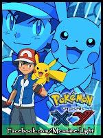 Pokemon XY [49/49][Temporada 17][+Pelicula][MEGA][480P - 100MB][Español Latino]