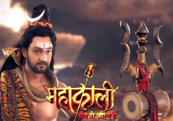 Mahakali Anth hi Aarambh hai cast, written update, upcoming story, upcoming twist, watch online, latest gossip, episode, latest news, song download, youtube, twitter, title song, facebook, spoilers, instagram, timings, serial, all episodes, promo, upcoming episode, latest promo, new promo, upcoming story, latest updates, serial gossip, tv serial, actress, star cast, cast real names, facebook, wiki, images, future story, story ahead, Hot Star