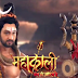 Mahakali Anth hi Aarambh hai cast, written update, upcoming story, upcoming twist, watch online, latest gossip, episode, latest news, song download, youtube, twitter, title song, facebook, spoilers, instagram, timings, serial, all episodes, promo, upcoming episode, latest promo, new promo, upcoming story, latest updates, serial gossip, tv serial, actress, star cast, cast real names, facebook, wiki, images, future story, story ahead, Voot