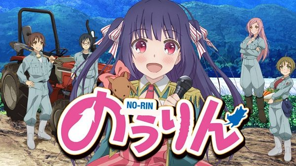 Anime Batch Comedy