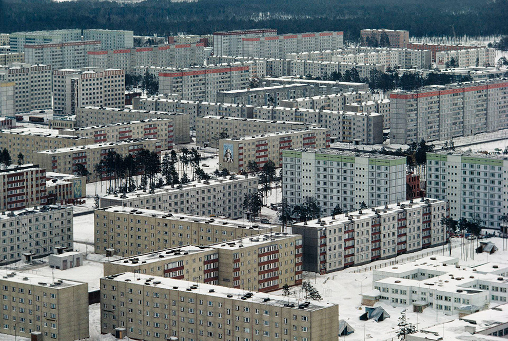 The Andre Philosophy: Pripyat,Chernobyl And Exclusion : 27