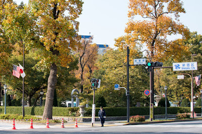 Wakaba East Intersection, in front of the Akasaka State Guesthouse, where Trump stayed.