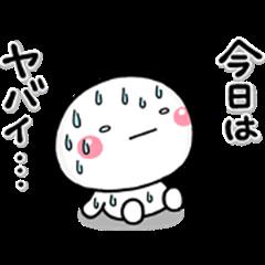 shiroMARU0_natu