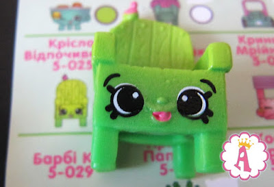 Кресло Видпочивайко Shopkins Season 5