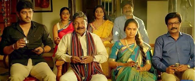 Kalyanamam Kalyanam Serial Cast