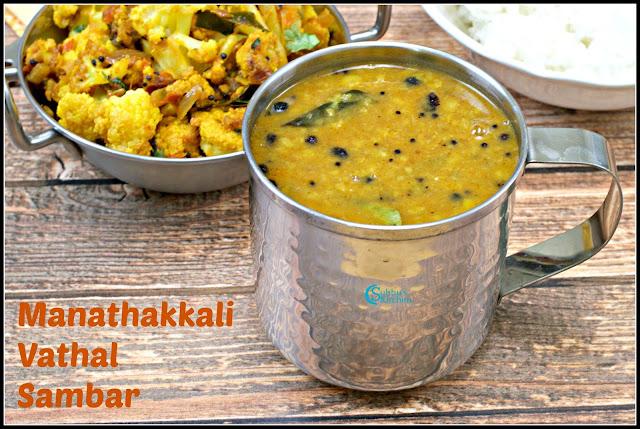 Fried sambar | Manathakalli Vathal Sambar