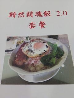 IMG_20171023_151726.jpg
