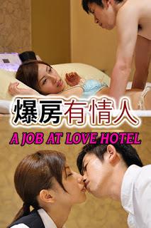 Film Semi A Job At Love Hotel (2015)