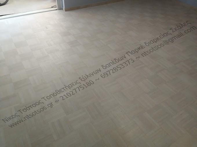 Θέλω να  κάνω αλλαγή χρώματος σε ξύλινο πάτωμα. Μπορώ;