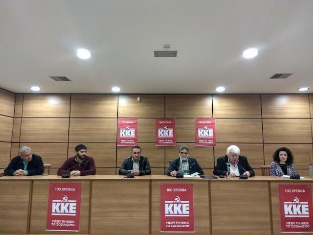 Το ΚΚΕ παρουσίασε στην Αργολίδα τους υποψηφίους για Δημοτικές και Περιφερειακές Εκλογές (βίντεο)