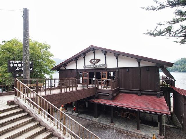 日本ロマンチック街道 金谷ホテルボートハウス