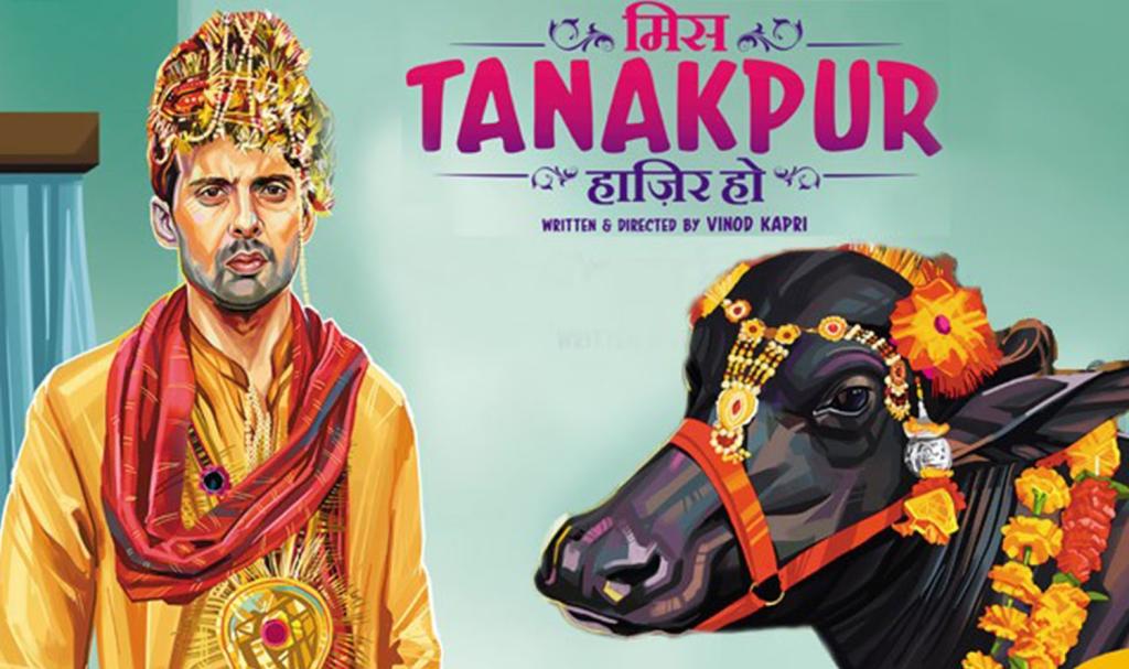 Miss Tanakpur Haazir Ho hai full movie download 720p