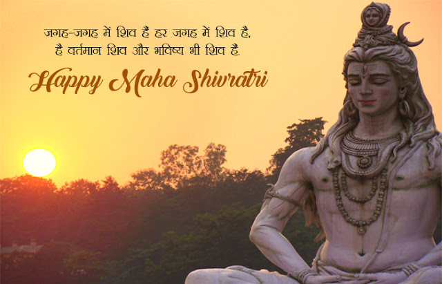Mahashivratri Wishes Images 2