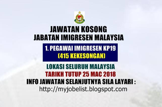 Jawatan Kosong Jabatan Imigresen Malaysia Mac 2018
