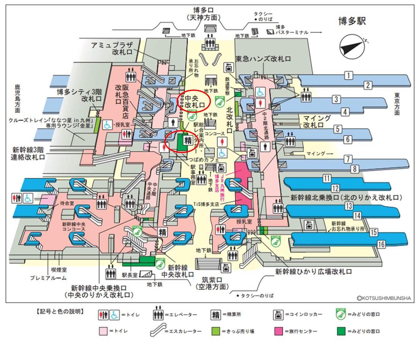 小瓜牛的窩: 【九州.福岡】2014 0812 - 03 博多車站 北九州 JR PASS - 中央口綠色窗口很busy 可通英文