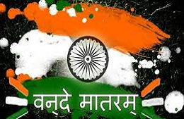 Happy Independence Day face book status in Hindi: