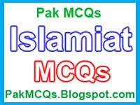 islamiat mcqs with answers, islamait mcqs for nts test preparation,