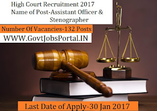 High Court Recruitment 2017 For 130+ Assistant Officer Post