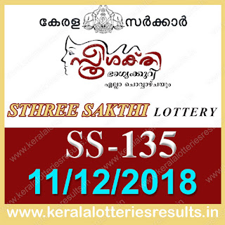 "KeralaLotteriesresults.in, ""kerala lottery result 11.12.2018 sthree sakthi ss 135"" 11th december 2018 result, kerala lottery, kl result,  yesterday lottery results, lotteries results, keralalotteries, kerala lottery, keralalotteryresult, kerala lottery result, kerala lottery result live, kerala lottery today, kerala lottery result today, kerala lottery results today, today kerala lottery result, 11 12 2018, 11.12.2018, kerala lottery result 11-12-2018, sthree sakthi lottery results, kerala lottery result today sthree sakthi, sthree sakthi lottery result, kerala lottery result sthree sakthi today, kerala lottery sthree sakthi today result, sthree sakthi kerala lottery result, sthree sakthi lottery ss 135 results 11-12-2018, sthree sakthi lottery ss 135, live sthree sakthi lottery ss-135, sthree sakthi lottery, 11/12/2018 kerala lottery today result sthree sakthi, 11/12/2018 sthree sakthi lottery ss-135, today sthree sakthi lottery result, sthree sakthi lottery today result, sthree sakthi lottery results today, today kerala lottery result sthree sakthi, kerala lottery results today sthree sakthi, sthree sakthi lottery today, today lottery result sthree sakthi, sthree sakthi lottery result today, kerala lottery result live, kerala lottery bumper result, kerala lottery result yesterday, kerala lottery result today, kerala online lottery results, kerala lottery draw, kerala lottery results, kerala state lottery today, kerala lottare, kerala lottery result, lottery today, kerala lottery today draw result"