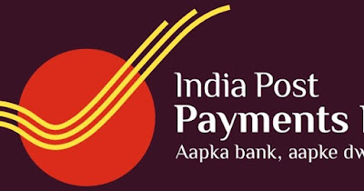IPPB India Post Payments Bank Recruitment 2018 last day reminder